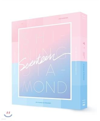 세븐틴 (Seventeen) - 2016 LIKE SEVENTEEN - Shining Diamond CONCERT DVD