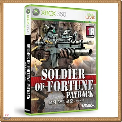 XBOX360 솔져 오브 포춘 : 페이백