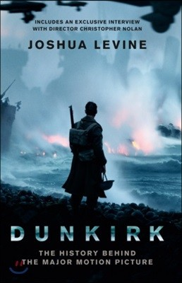 Dunkirk (영국판) : 크리스토퍼 놀란 신작 영화 '덩케르크' 원작 소설