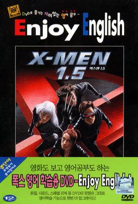 엑스맨 1.5 - Enjoy English