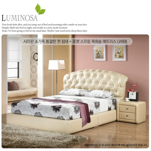 [Luminosa]샤프란 소가죽 통깔판 퀸 침대 + 포켓 스프링 목화솜 매트리스 LW939