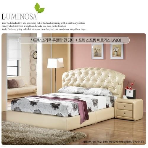 [Luminosa]샤프란 소가죽 통깔판 퀸 침대 + 포켓 스프링 매트리스 LW938