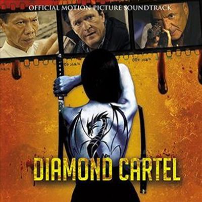 O.S.T. - Diamond Cartel (다이아몬드 카르텔) (Soundtrack)(CD)