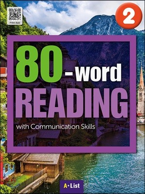 80-Word Reading 2