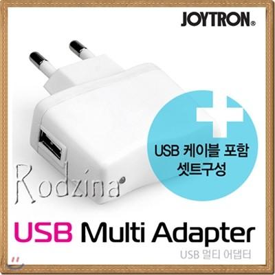 조이트론 USB 멀티 어댑터 - PSP/NDSL/DSi 포터블기기에 사용가능