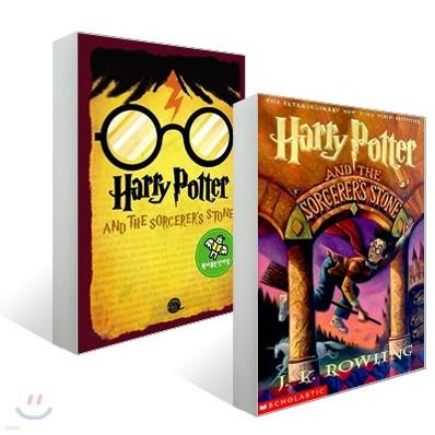 Harry Potter and the Sorcerer's Stone 원서 + 원서 읽는 단어장 Harry Potter and the Srocerer's Stone 해리포터와 마법사의돌