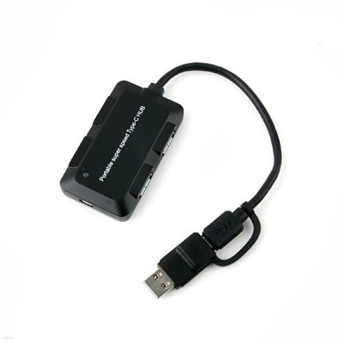 Coms USB 3.1 허브(Type-C) FW116