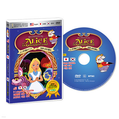 ★최신판!!!★업그레이드 된 베스트 정품 DVD / 고전 애니메이션 시리즈 이상한 나라의 앨리스 / 한국어, 영어, 일본더 더빙+자막 선택