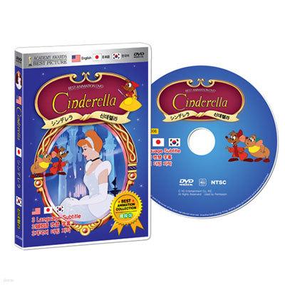 ★최신판!!!★업그레이드 된 베스트 정품 DVD / 디즈니 애니메이션 시리즈 신데렐라 / 한국어, 영어, 일본더 더빙+자막 선택