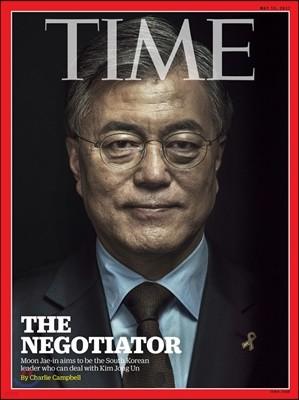 Time (주간) - Asia Ed. 2017년 05월 15일 (타임 아시아판 : 문재인 대통령 커버)