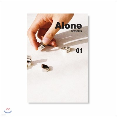 세븐틴 (Seventeen) - 미니앨범 4집 : Al1 (ver.1 Alone [1])