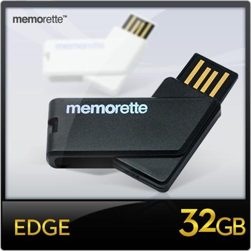 [메모렛] 엣지 32G USB메모리
