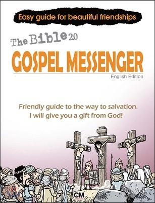 성경2.0 복음 메신저 영어판