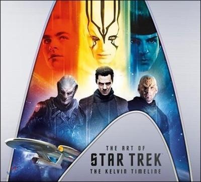 The Art of Star Trek : The Kelvin Timeline 영화 스타트렉 공식 컨셉 아트북