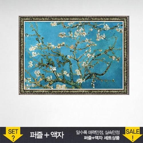 1000조각 직소퍼즐▶ 아몬드나무+앤틱카키 액자세트 (BN10-015s)