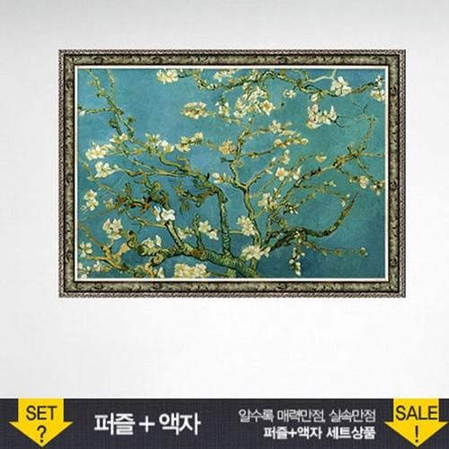 500조각 직소퍼즐▶ 꽃이 핀 아몬드 나무의 가지들+앤틱카키 액자세트 (PL613s)
