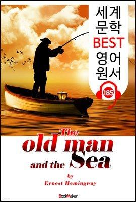 노인과 바다 The old man and the Sea (세계 문학 BEST 영어 원서 185) - 원어민 음성 낭독!