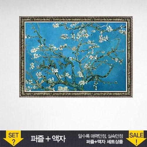 1000조각 직소퍼즐▶ 꽃이 핀 아몬드 나무의 가지들+앤틱카키 액자세트 (PL1146s)