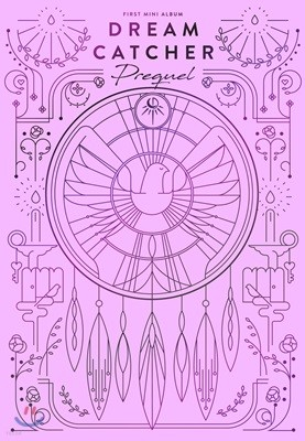 드림캐쳐 (Dreamcatcher) - 미니앨범 1집 : Prequel [Before ver.]