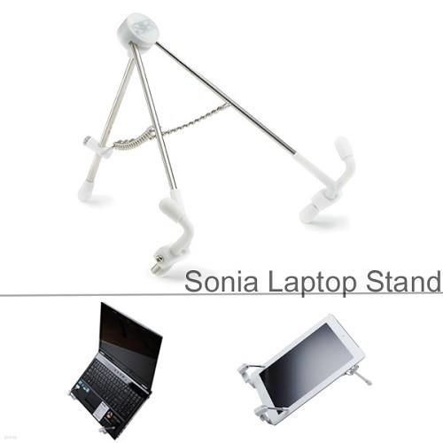 소니아 랩탑 스탠드 (접이식 휴대용 거치대 / 노트북, 아이패드, 갤럭시탭, 태블릿PC 거치대)