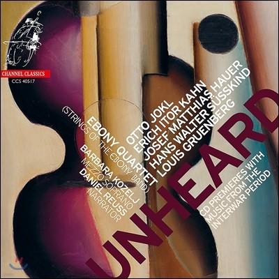Ebony Quartet 오토 요클 / 에리히 이토르 칸 / 한스 발터 쥐스킨트: 실내악과 가곡 작품 - 에보니 콰르텟 (Unheard - Otto Jokl / Erich Itor Kahn / Hans Walter Susskind)