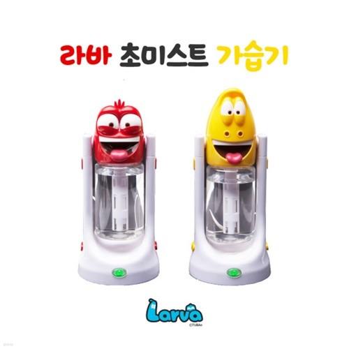 [라바] 초미세 미스트 USB 가습기 (LED터치램프/생수병가습기)