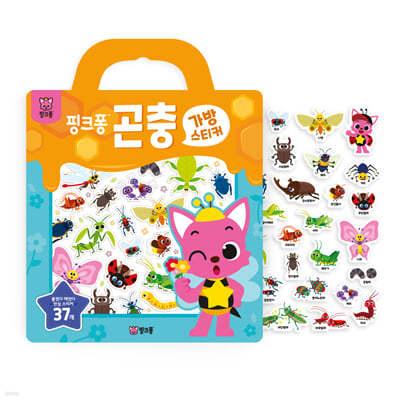 핑크퐁 곤충 스티커