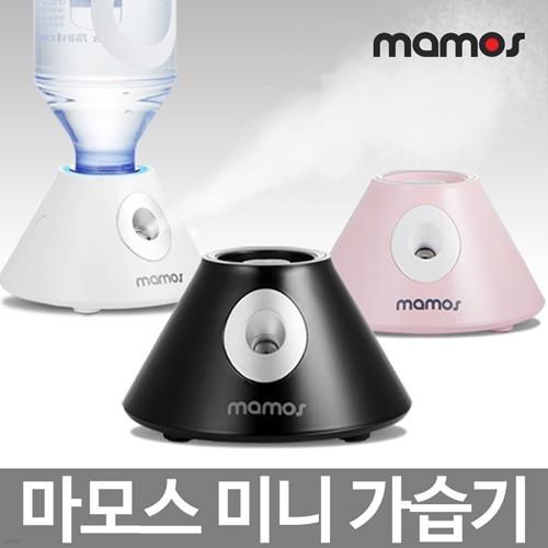 마모스 미니 가습기/초음파/USB/탁상용/생수병/소형