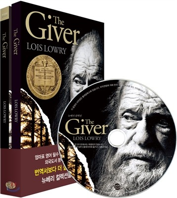 The Giver 더 기버