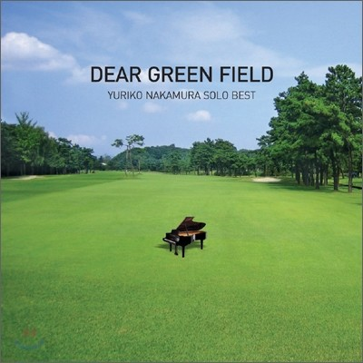 Yuriko Nakamura - Solo Best: Dear Green Field [리패키지]
