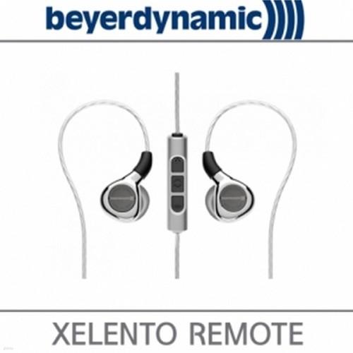 사운드솔루션정품 BEYERDYNAMIC Xelento Remote 베이어다이나믹 셀렌토 리모트