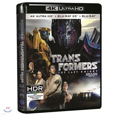 트랜스포머:최후의 기사 (3Disc 4K UHD+2D+3D 한정수량) : 블루레이
