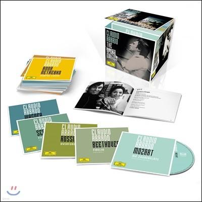 Claudio Abbado 클라우디오 아바도 오페라 녹음 전집 (The Opera Edition)