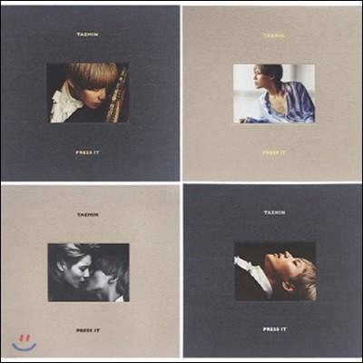 [중고] 태민 (Taemin) / 1집 Press It (4종/랜덤발송)