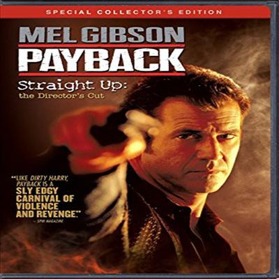 Payback (페이백)(지역코드1)(한글무자막)(DVD)