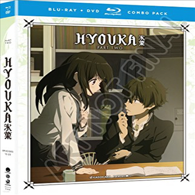 Hyouka: The Complete Series - Part Two (빙과)(한글무자막)(Blu-ray)