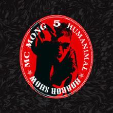 Mc Mong (엠씨 몽) - 5집 Humaniamal + Horror Show (Repackage)