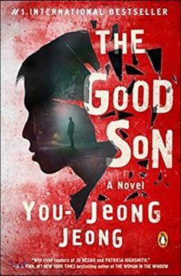 The Good Son (미국판)
