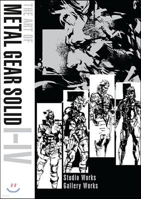 The Art of Metal Gear Solid : #1-4 메탈 기어 솔리드 공식 아트북