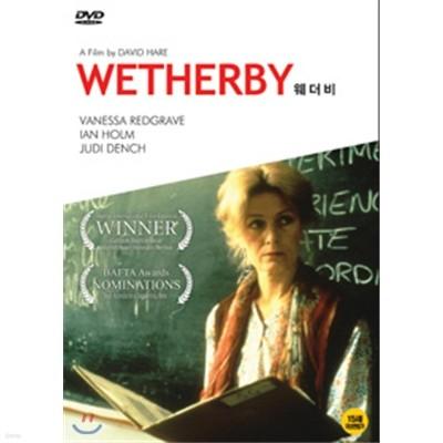 웨더비 (1985)