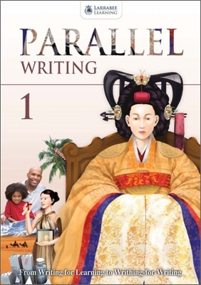 Parallel Writing 1 : Student Book