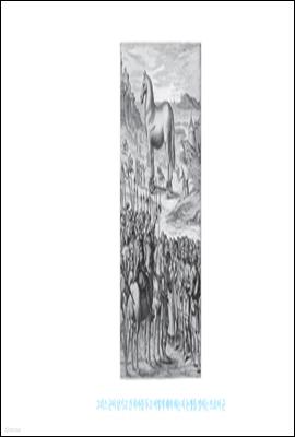 미솔로지 - 신화의 시대