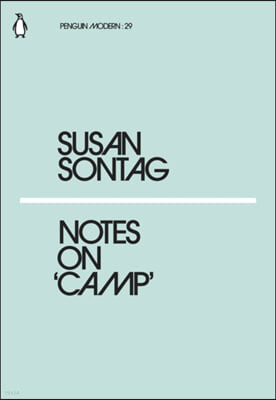 The Notes on Camp