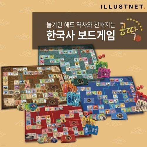 공딱, 한국사보드게임 VOL1-4