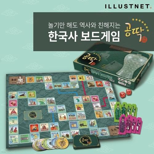 공딱, 한국사보드게임 VOL2