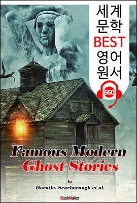 (아주 유명한 15편) 서양 귀신 이야기 (Famous Modern Ghost Stories)