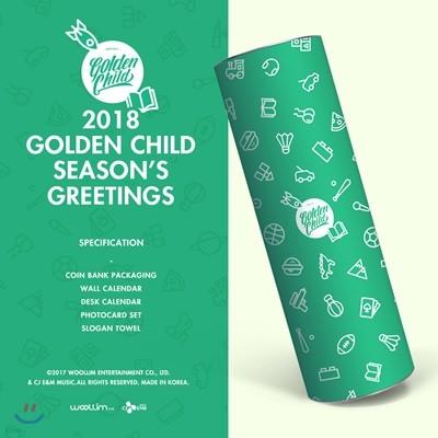 골든차일드 (Golden Child) 2018 시즌그리팅