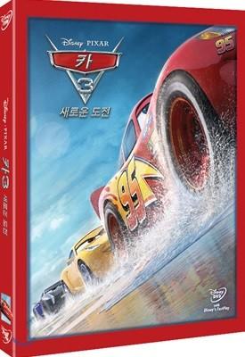 디즈니 카3 : 새로운 도전 (1Disc)