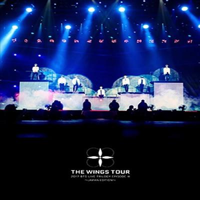방탄소년단 (BTS) - 2017 BTS Live Trilogy Episode 3 The Wings Tour -Japan Edition- (Blu-ray)(Blu-ray)(2017)