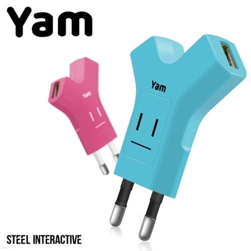 스틸인터렉티브 yam 얌 듀얼 멀티 충전기 YAM /얌아답터/2개 USB지원/고속충전